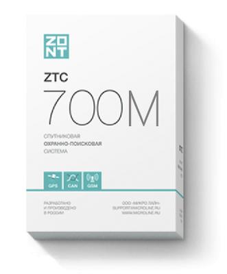 Спутниковая охранно-поисковая система ZTC 700M
