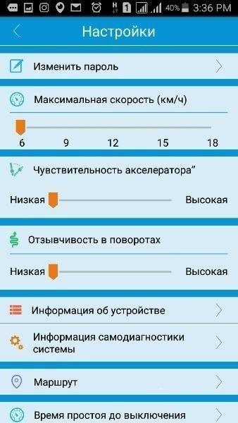 Гироскутер PRO PREMIUM 10.5 лед и пламя
