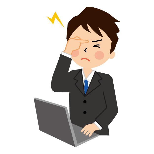 頭痛の原因はVDT症候群!?パソコン・スマホに注意!