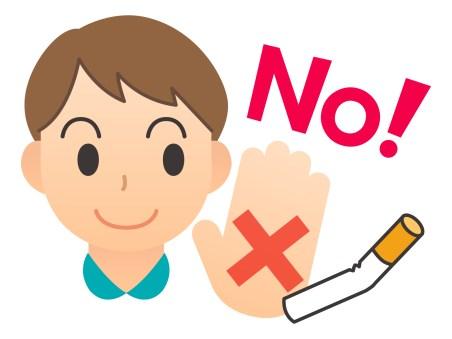 タバコ、喫煙、禁煙