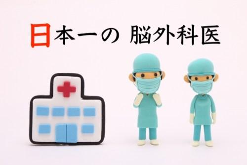 谷川緑野、札幌禎心会病院