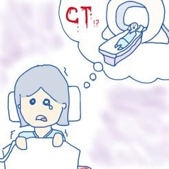 二回目の造影CT…