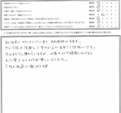 『バッカルファット切除術』湘南美容外科 美容外科医師 名倉俊輔のお客様の声、評判、口コミ