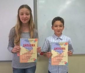 Јана и Григорије