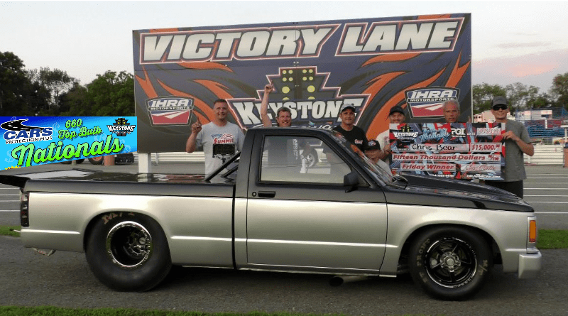 660 Top Bulb Nationals Race Results