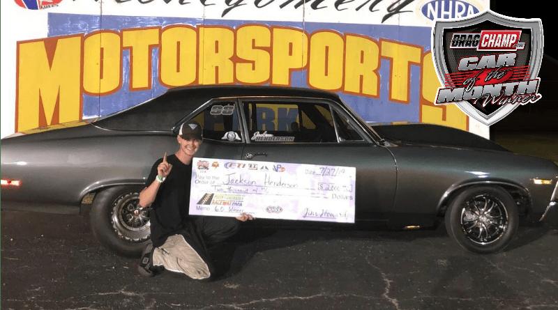 Jackson Henderson Feb Car of the Month Winner
