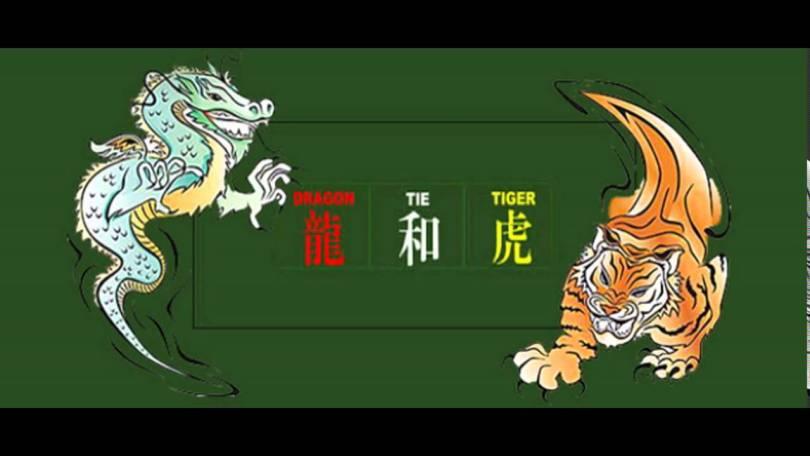 เกมไพ่เสือมังกร Dragon-Tiger