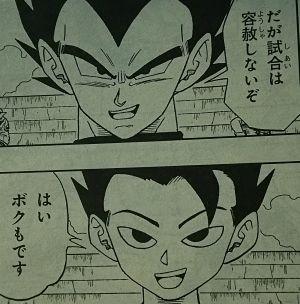DB漫画8-12