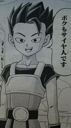 DB漫画8-2