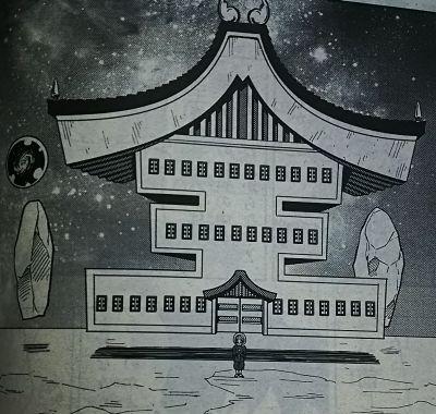 全王の王宮