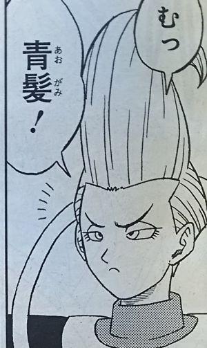 DB漫画5-3
