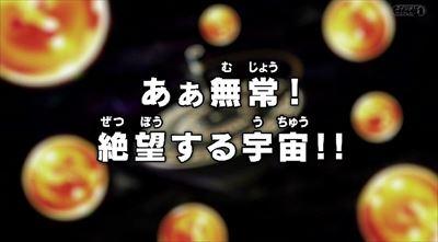 タイトル98話