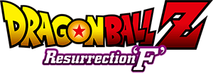 Dragonball Z: Resurrection F Logo