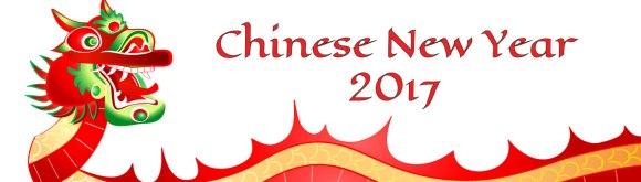 cny-webpage-header-2017