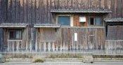 Nagahama old town