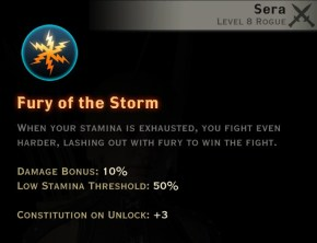 Dragon Age Inquisition - Fury of the Storm Tempest rogue skill