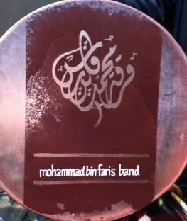mohammed bin faris band drum head