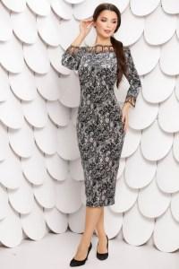Rochie de seara midi eleganta conica imprimeu de dantela