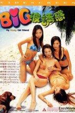 My Horny Girlfriend (2002)