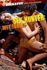Sex Hunter: Wet Target (1972)