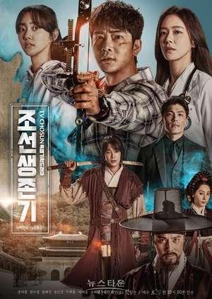 Gunman In Joseon Sub Indo : gunman, joseon, Drama, Korea, Joseon, Survival, Episode, Drakorasia