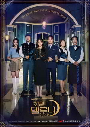 Download Drama Korea Hotel Del Luna Subtitle Indonesia : download, drama, korea, hotel, subtitle, indonesia, Drama, Korea, Hotel, Episode, Batch, Drakorasia