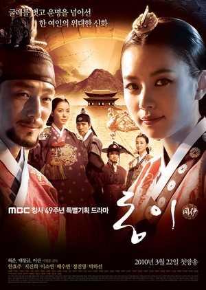 Nonton Dong Yi Sub Indo : nonton, Drama, Korea, Episode, Batch, Drakorasia