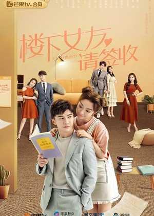 Girlfriend 2020 Drama China Sub Indo : girlfriend, drama, china, Drama, China, Girlfriend, Episode, Batch, Drakorasia
