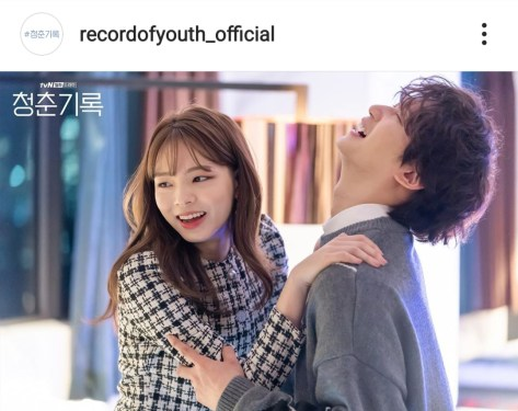 Drama Record of Youth