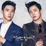 D.O dan Jo Jung Suk dalam poster My Annoying Brother