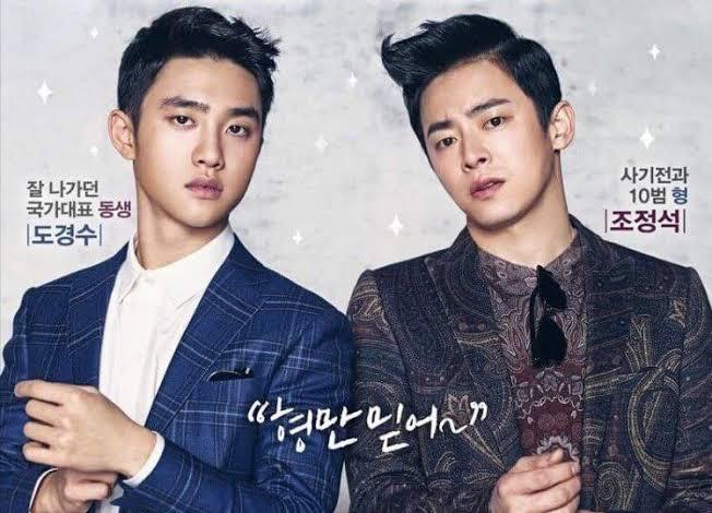 D.O dan Jo Jung Suk dalam poster My Annoying Brother