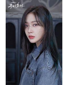 Jo Bo Ah di Gumiho 2020