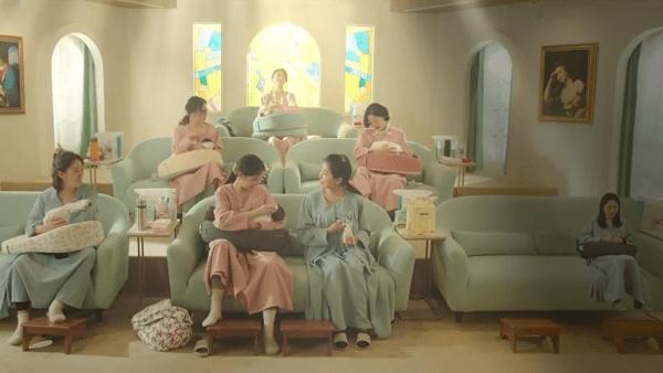 ruang menyusui birthcare centre