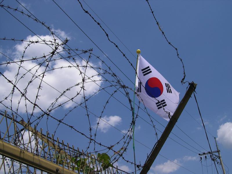 wisata korea DMZ