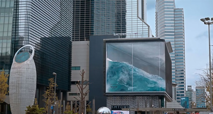 The Wave di SM Town