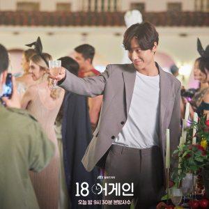 Lee Do Hyun 18 Again