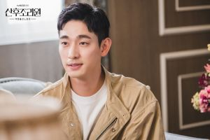 Yoon Park Birthcare Center