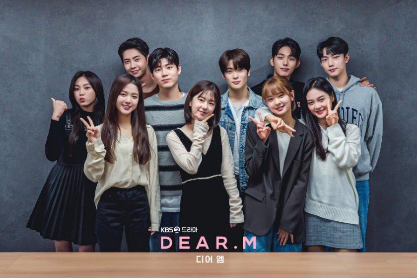 Drama Paling Dinanti 2021 - Dear M