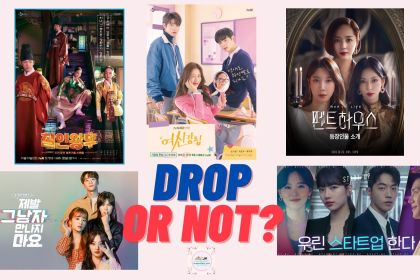 poster drop atau lanjut? drakorclass.com