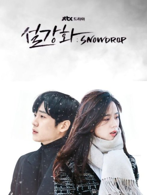 Drama Paling Dinanti 2021 - Snowdrop