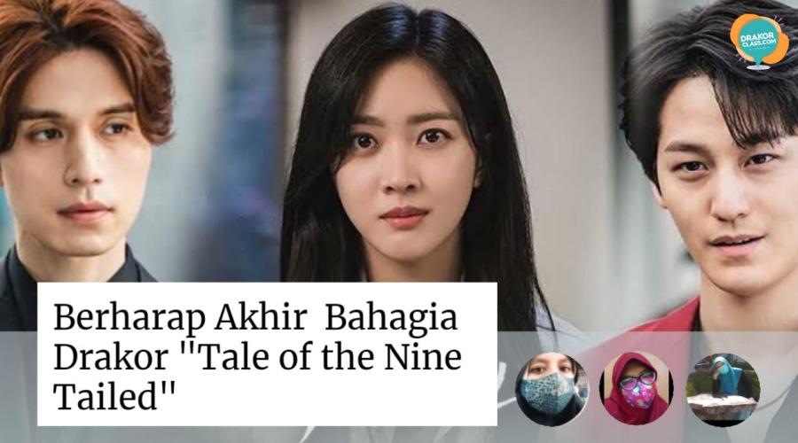 lee dong wook, jo bo ah dan kim bum dalam tale of the nine tailed
