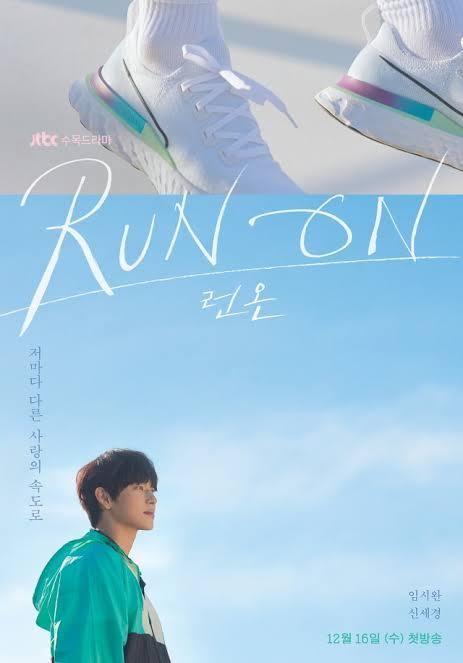 poster Run On