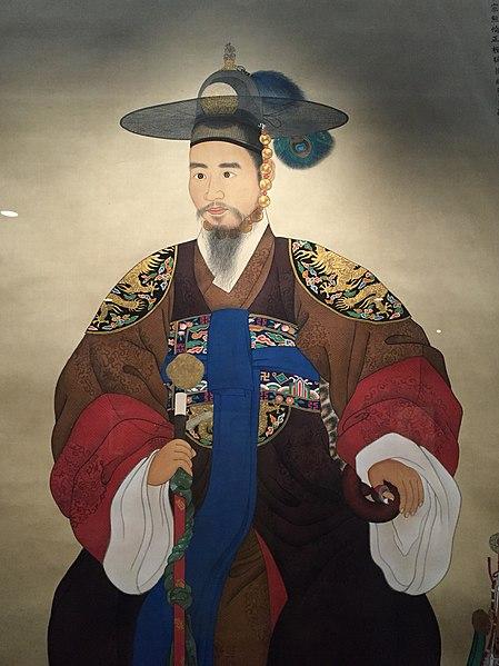potret raja cheoljong