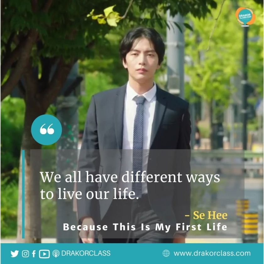Se Hee (because this is my first life)