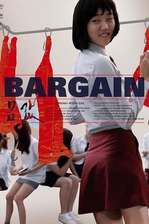 Poster Film Bargain (2015) Sumber gambar: imdb.com