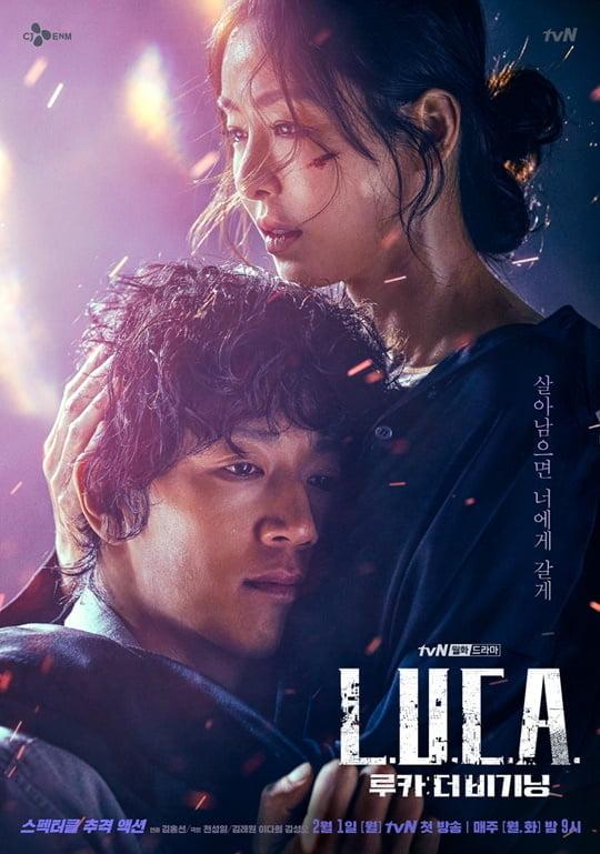 Poster Pasangan Drama LUCA Sumber gambar: Soompi