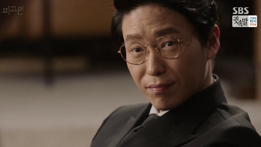 Cha Min Ho - Innocent Defendant