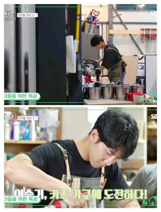 Variety Show Little Forest : Lee Seung Gi