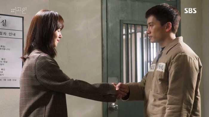 Seo Eun Hye - Innocent Defendant