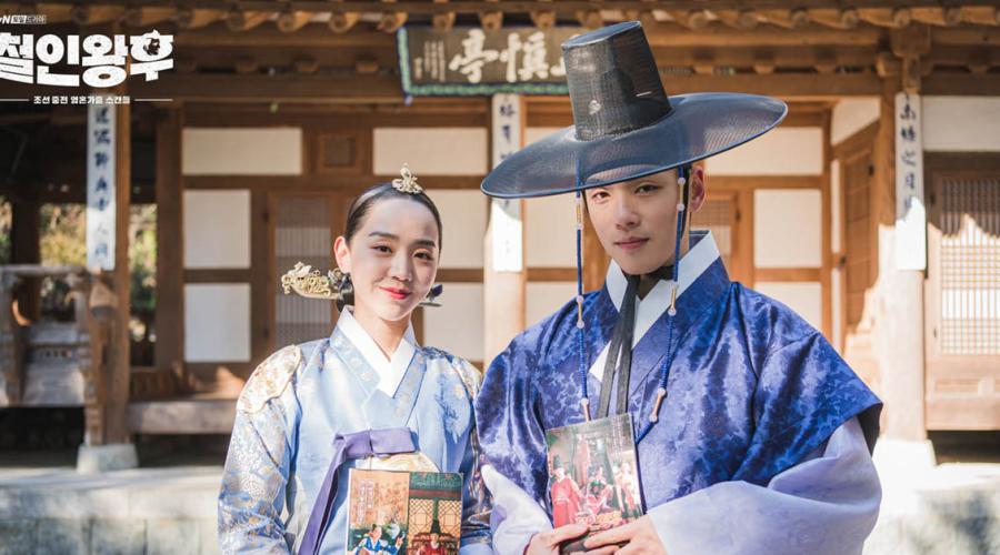 shin hye sun dan kim jung hyun dalam mr queen